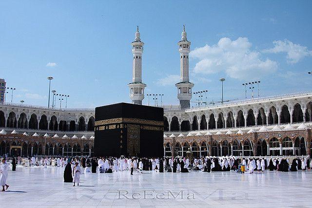 تحميل صور المسجد النبوي