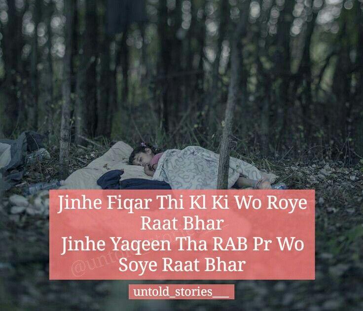 Love quotes islamic quotes INSTAGRAM: @untold_stories___ ...
