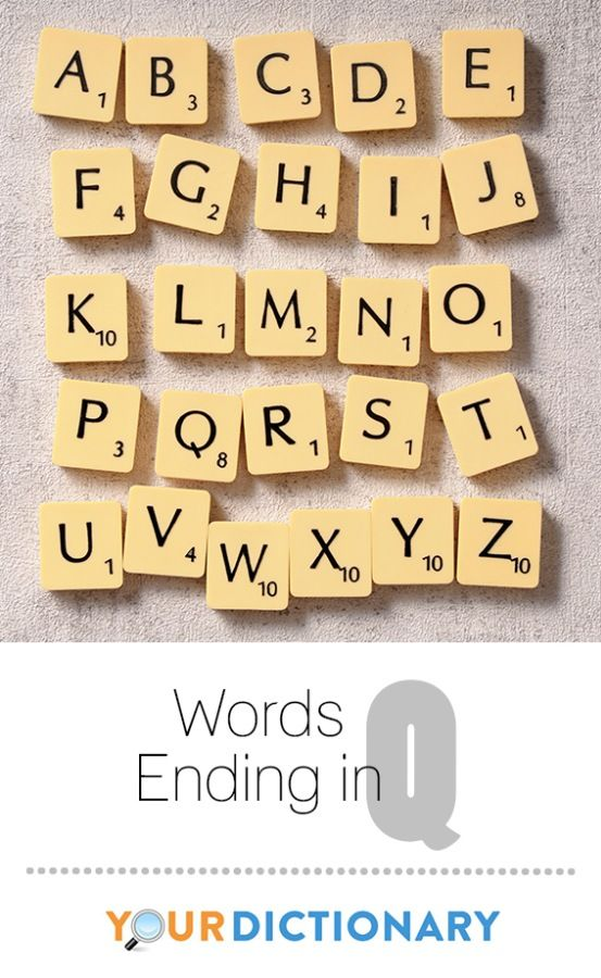 Words Ending In Q Can Help You Score Big Playing Wordswithfriends