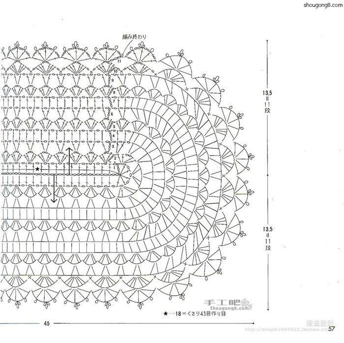 蕾丝线编织的台布图解2 来自www.shougong8.com 手工吧的分享
