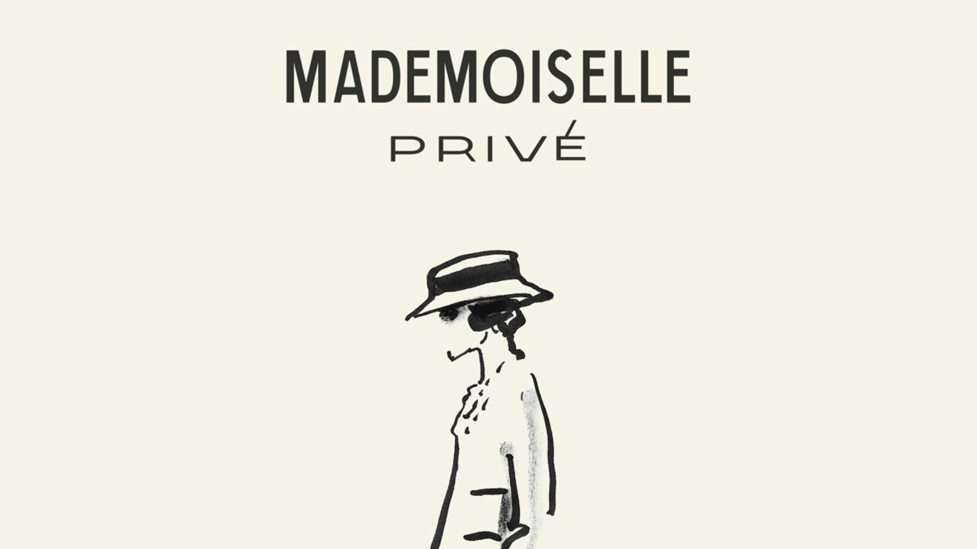 Mademoiselle Privé: A Chanel Couture Exhibition | NOT JUST A LABEL