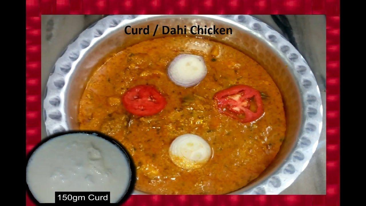 Nice 75 Chicken curry recipes photos via youtube.com Check more at https://epicchickenrecipes.com/chicken-curry-recipe/75-chicken-curry-recipes-photos-via-youtube-com/