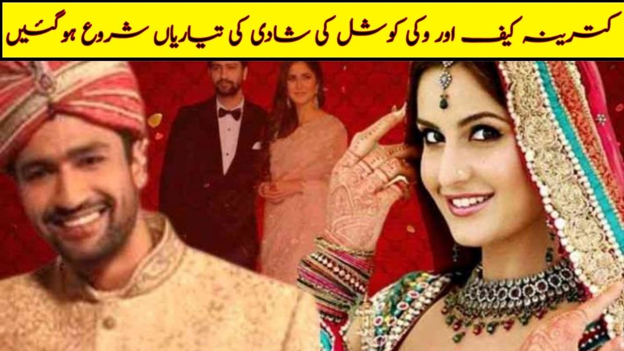 Katrina Kaif Getting Married Secretly In 2021 Katrina Kaif Getting Married Married