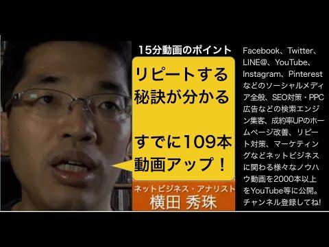 リピートコンサルタント一貫型:揃えるからこそ美しい富士フイルム「イヤーアルバム」 続きは教材で⇒ http://yokotashurin.com/etc/100repeat.html