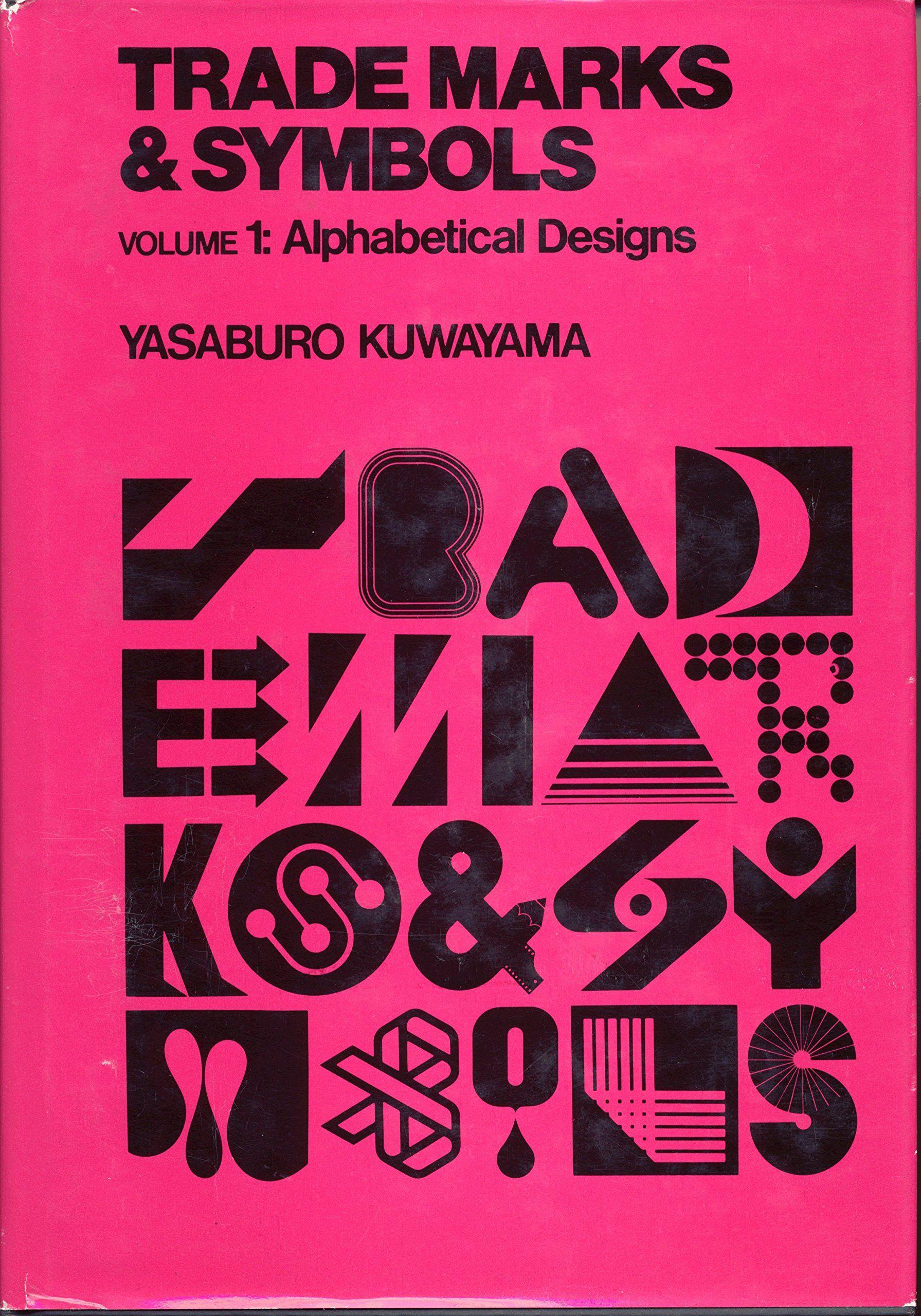 Alphabetical Designs Trademarks And Symbols Yasaburo Kuwayama