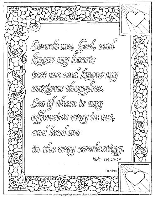 Coloring Pages For Kids By Mr Adron Printable Psalm 139 23 24 Coloring Page Search Me God Bible Verse Coloring Page Scripture Coloring Bible Coloring Pages