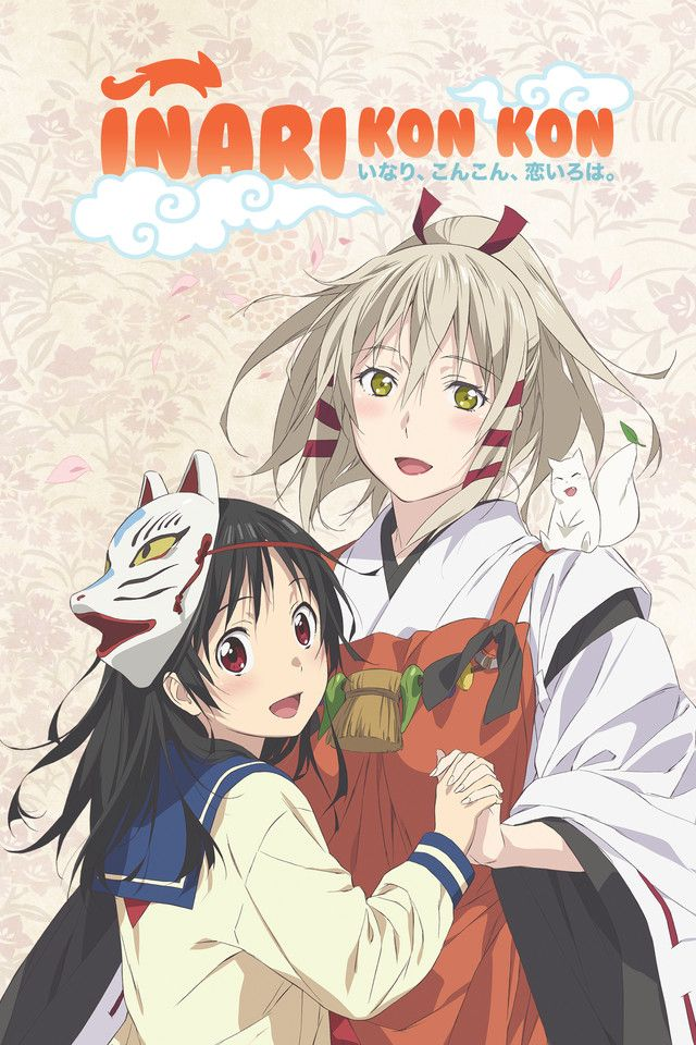 Crunchyroll Inari Kon Kon Full episodes streaming online
