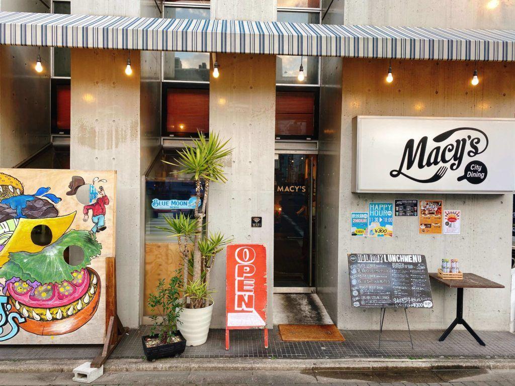 名古屋市のグルメ食べ歩き、飲み歩きブログ「うまいものブログ」のをペです。 今回は栄、大須、上前津、矢場町エリアの「City Dining MACY's(シティダイニングメイシーズ)」さんで昼飲みしてきました! […]