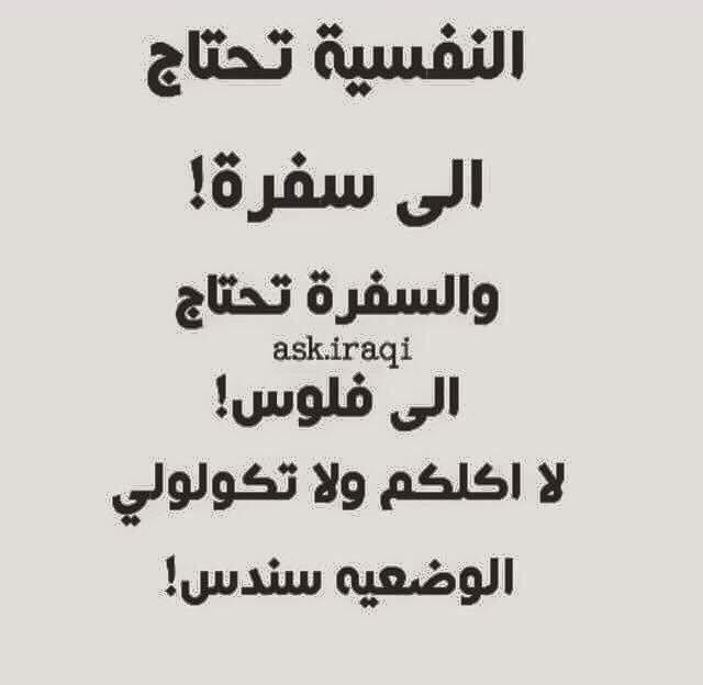 Arabic عربي Math Calligraphy Arabic Calligraphy