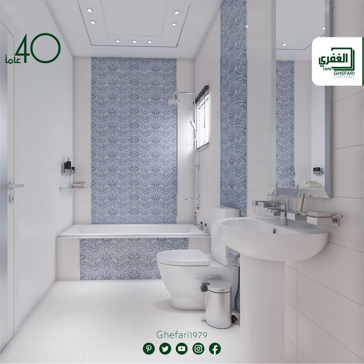 كراميكا حوائط حمامات مطبخ اسباني الصنع مقاس 20x60 ديكور 20x60 للمزيد زورونا على موقع الشركة Https Www Ghefari Com Ar Bathtub Instagram Posts Bathroom