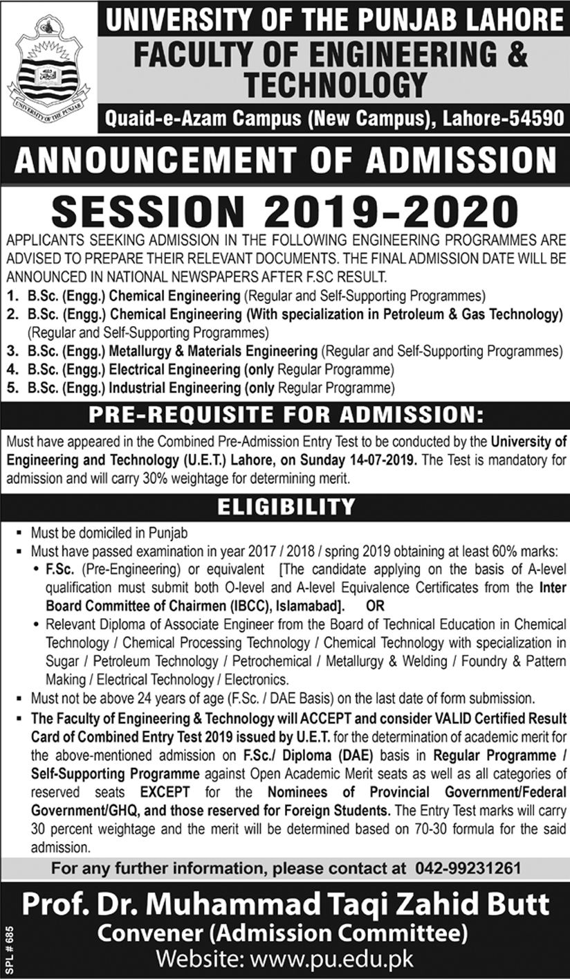 123bae0b1931eef19112ee1cb10471b3 - How To Get Admission In Aga Khan Medical College