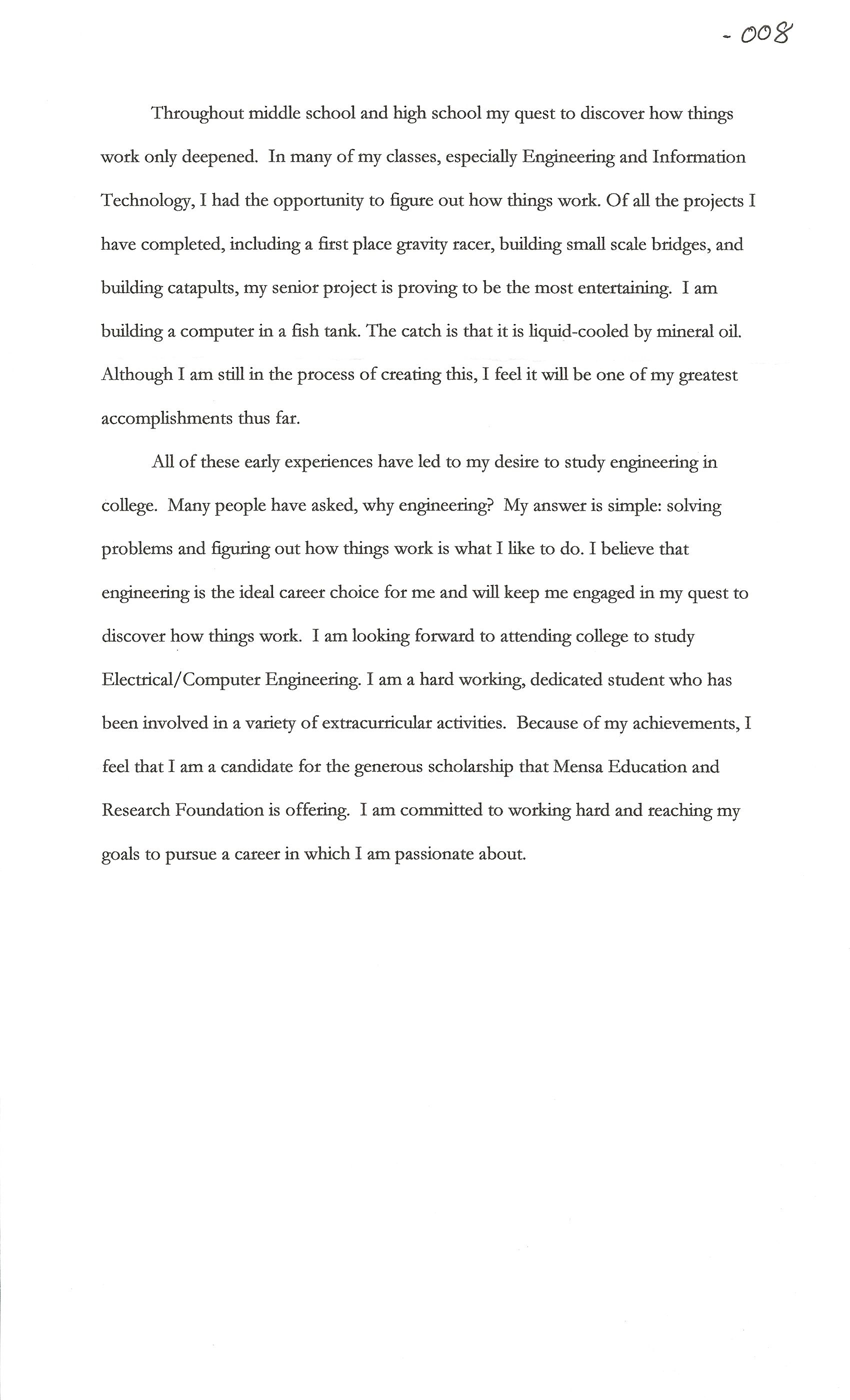 Sample college essays on goals character trait analysis essay example
