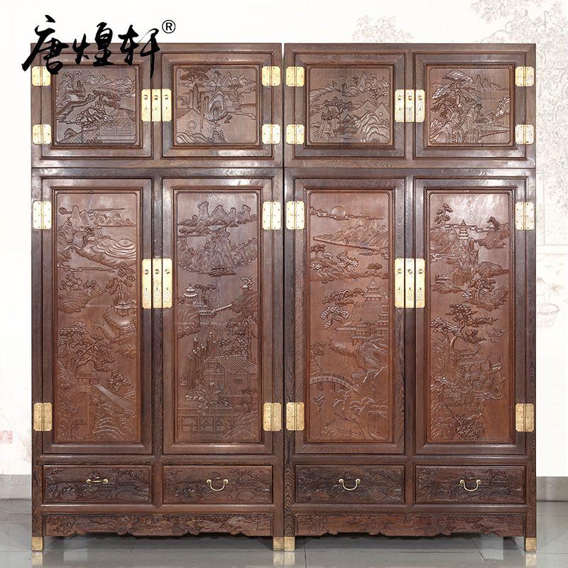 Pas Cher Tang Huang Xuan Meubles En Acajou Wenge Classique Armoire Penderie Paysage Sculpte Antique Chinois Armoire Superie Deco Interieur Asiatique Mahog
