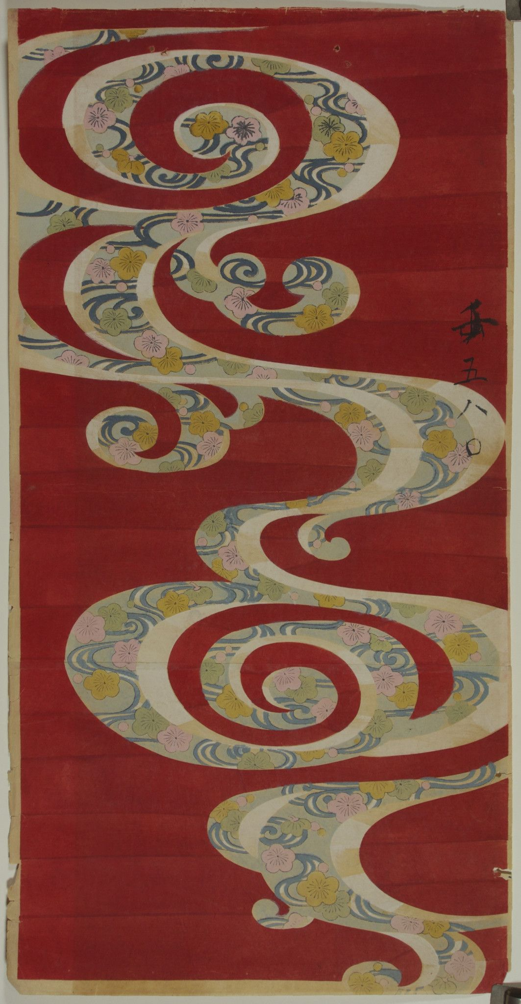 These beautiful prints are salesman's samples of kimono cloth designs. Salespeople would bring these pieces to kimono makers in order to showcase the different patterns available. With its origins as                                                                                                                                                       More