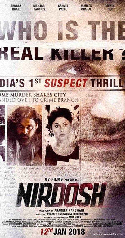 Shaadi Teri Bajayenge Hum Band 2 In Hindi Free Download For Utorrent