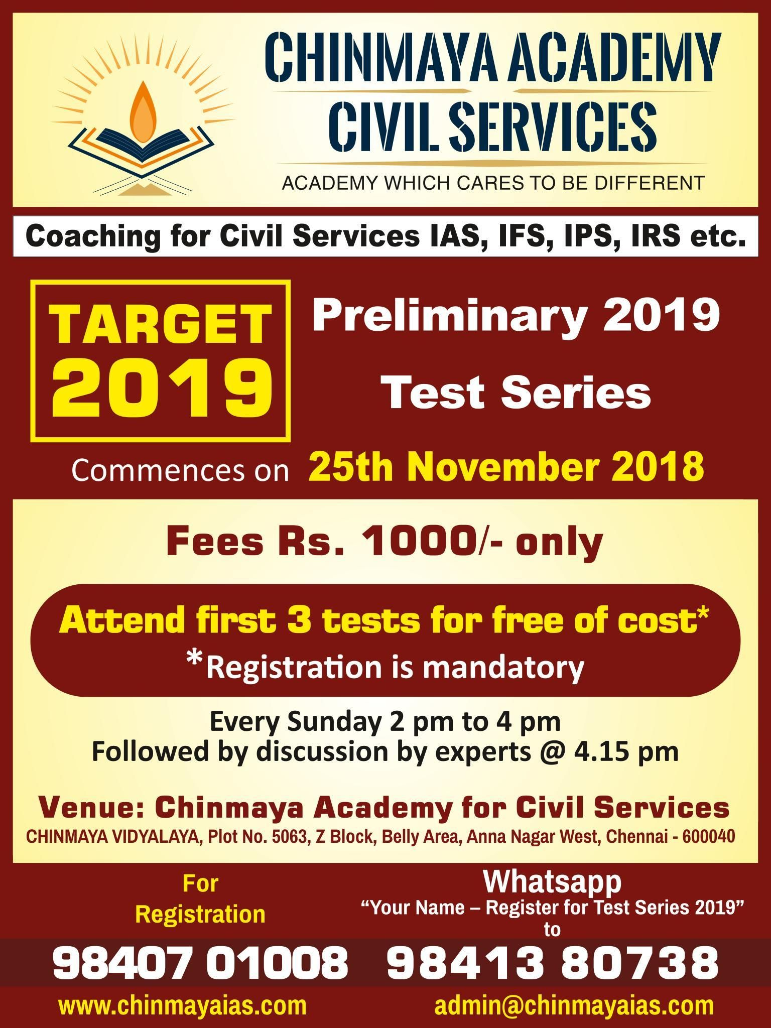 Pin by Chinmaya IAS Academy on UPSC Exams | Civil service
