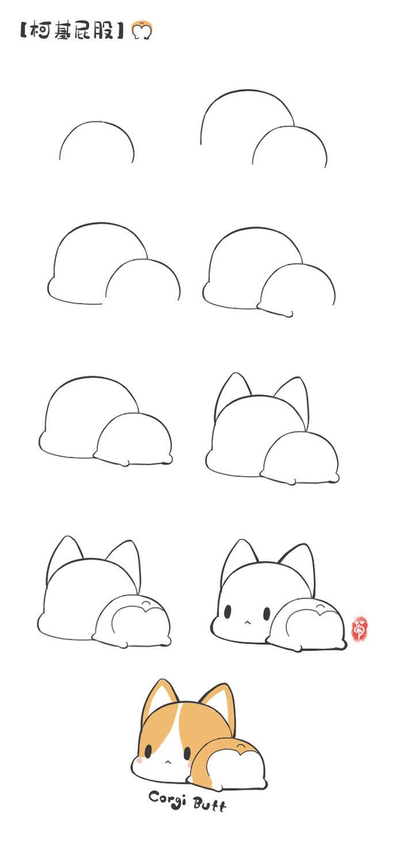 画一只柯基屁屁 来自 基质的菊长大人 Zeichnungen Zeichnen