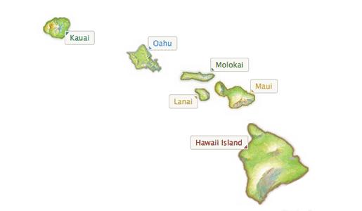 Hawaiian Islands Hawaii Flights Hawaii Vacation Hawaii