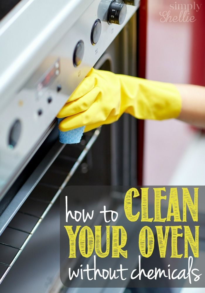 Has your oven has seen better days? Learn how to clean your oven without chemicals or the energy wasting self-clean function. It's super easy and actually works!