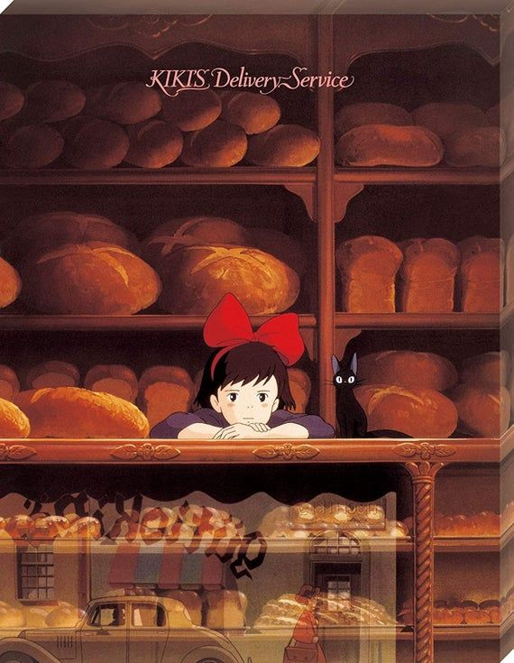 ENSKY 366 pieces Art Board Jigsaw Puzzle Kiki's Delivery Service Shop Number (31×24cm) - gift Ghibli