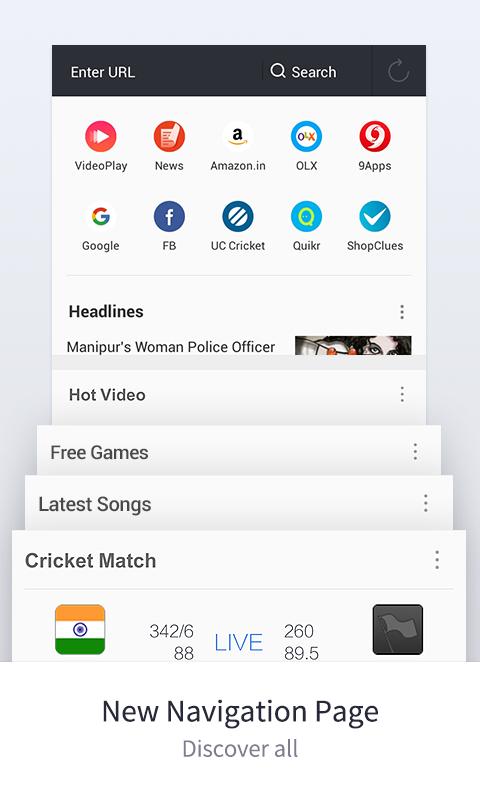UC Browser 10.9.8.770 APK für Android kostenloser