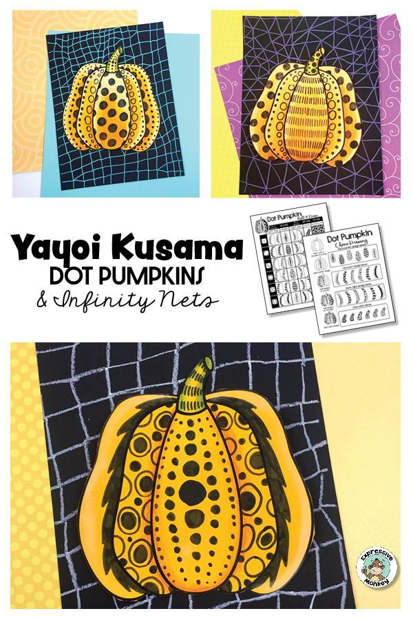 Yayoi Kusama Dot Pumpkin Art Lesson with Infinity Nets