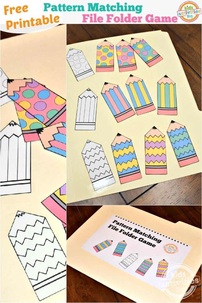 Pattern Matching Free Printable File Folder Game For Preschoolers ...