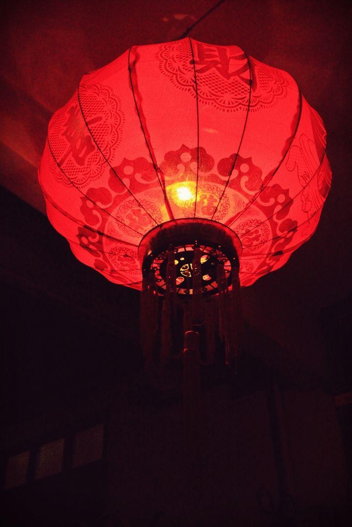 How to Make A Beautiful Paper Lantern (Christmas Crafts ...  |Chinese Lanterns
