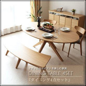180 Cm Wide Dining Table Set 4 Point Solid Nordic Wooden Four Seat, 5 Seat  Oval Dining Table 4 Piece Set Oak Dining Tables Dining Cheer Chair Chair  Table ...