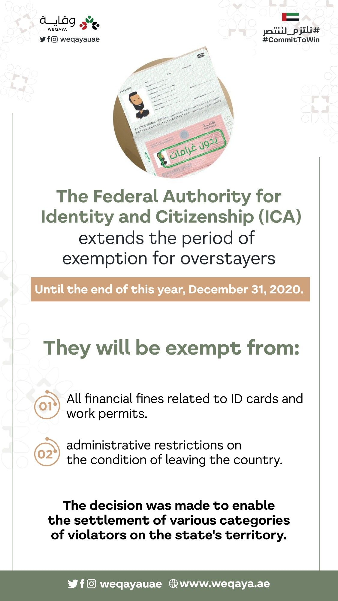 Icauae To Extend The Period Of Exemption For Overstays Until The End Of This Year 2020 Period Extended The End