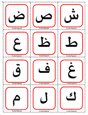 letter flash cards online