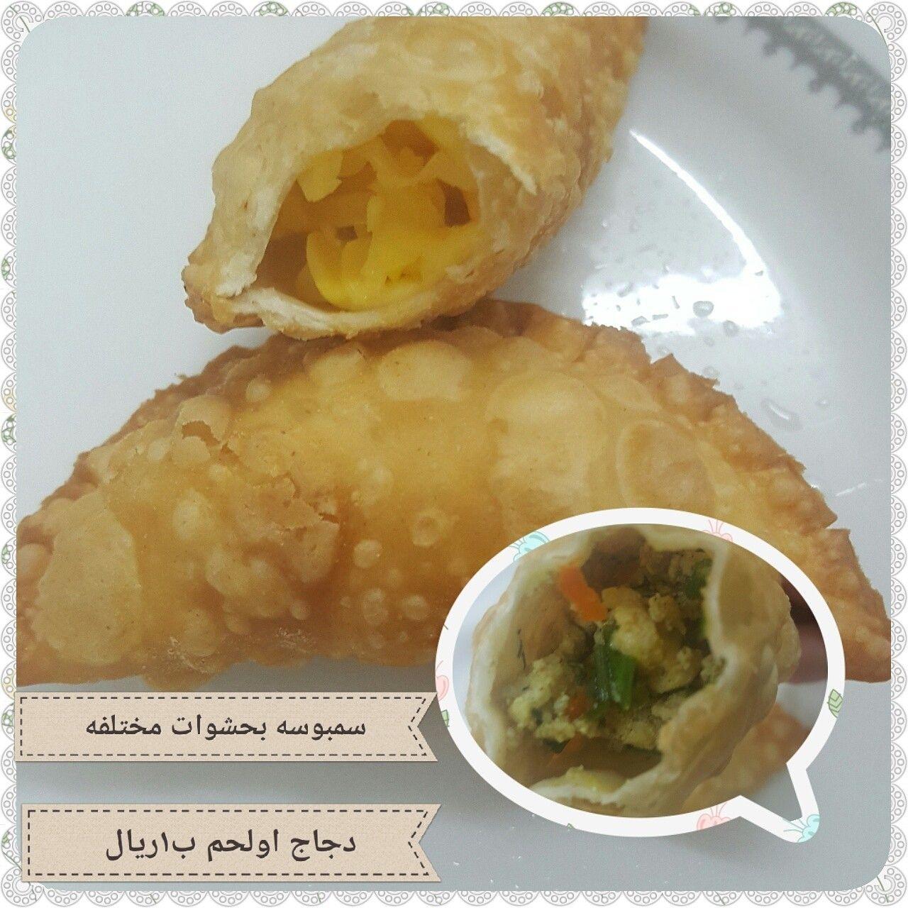 سبموسه خضار او دجاج او لحم او جبنه بيضاء او صفراء حشوات متنوعه Food Fruit Cantaloupe