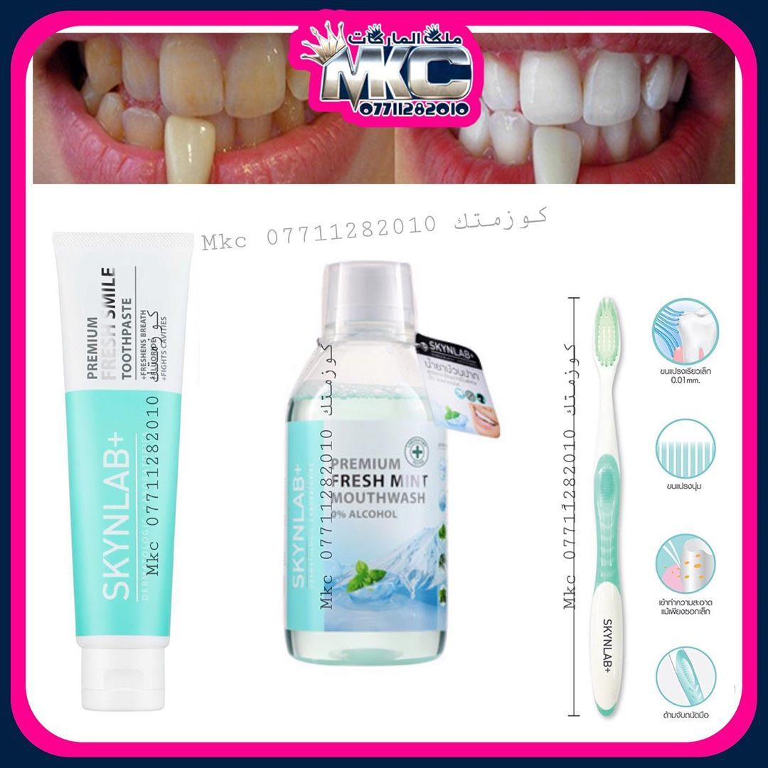 Skynlab Premium Fresh Smile Toothpaste معجون أسنان وغسول الفم ممتاز لازالة الروائح الفم الكريهة وتبيض الاسنان وازالة الالتهابات جمع بين اقوة 6 اعشاب طبيعية و