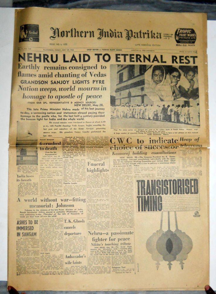 India  Newspaper Northern India Patrika Nehru Laid To Eternal