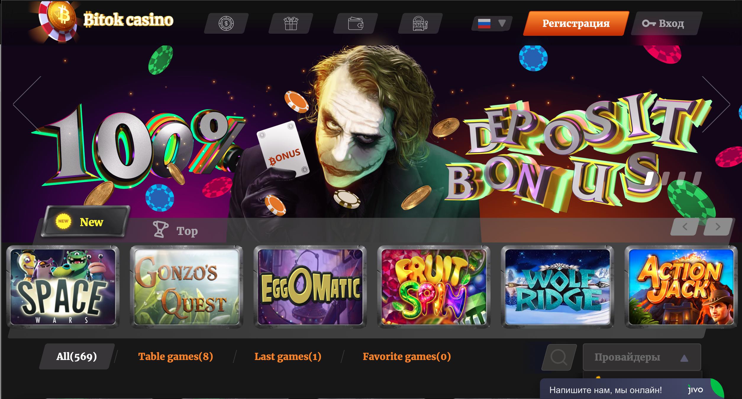 онлайн казино 78