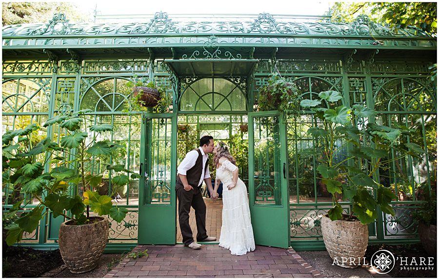 1245aea5b677826555259d22442191c0 - Marnie's Pavilion Denver Botanic Gardens