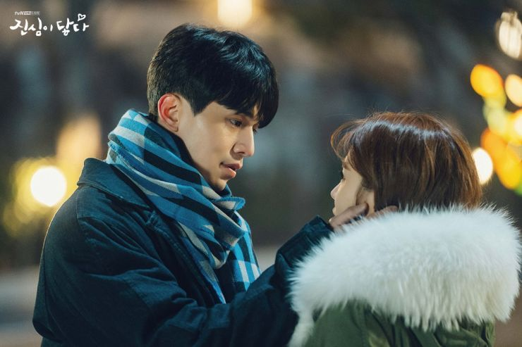 Touch Your Heart (진심이 닿다) Korean - Drama - Picture