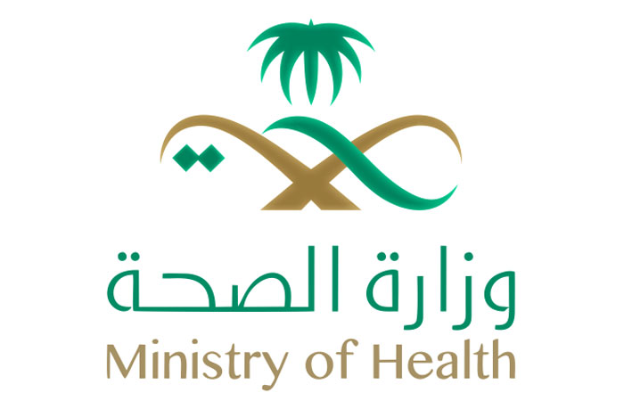 Jobs Ministry Of Health Recruitment Consultants Specialist Resident Doctors Walk In Interview In India 20 March Health Ministry Health Logo Awareness Campaign
