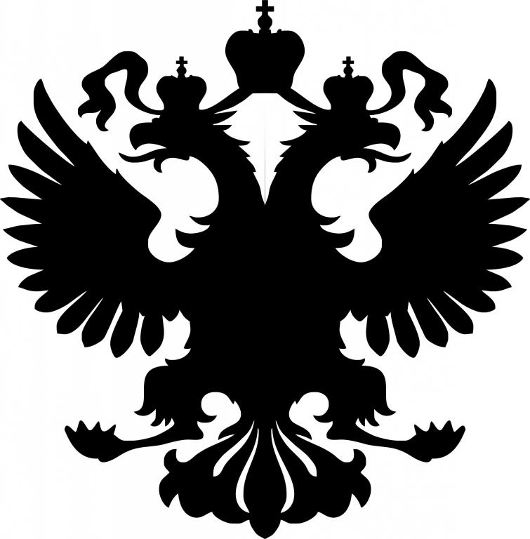 Герб двуглавый орел картинка