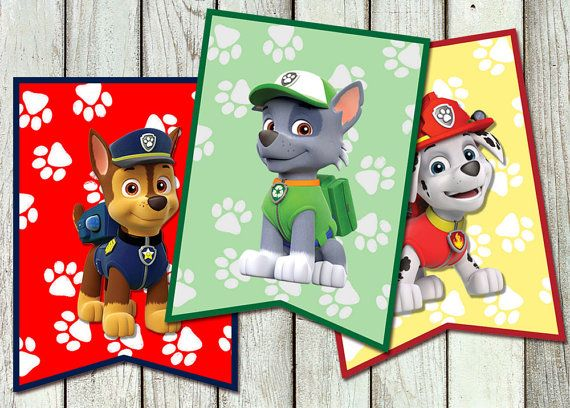 Paw Patrol Banner Happy Birthday By RainbowPrintables Diy Decorations