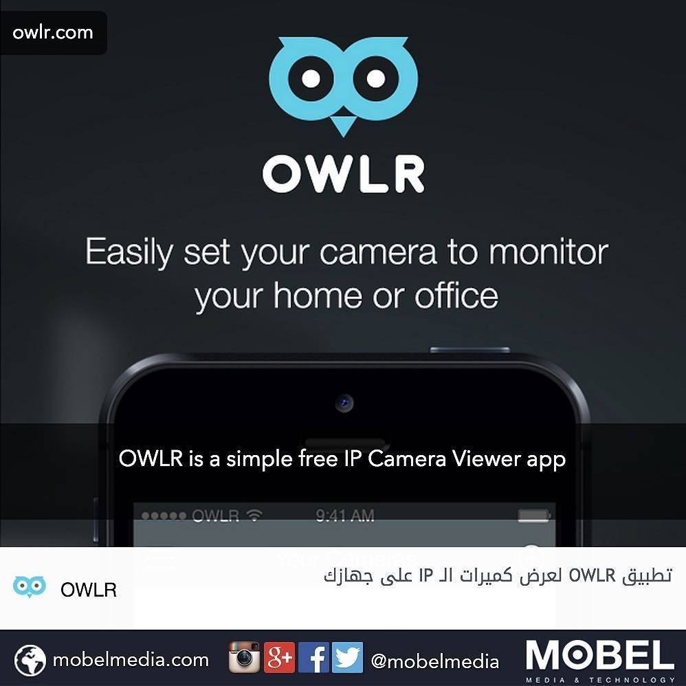 OWLR is a simple free IP Camera Viewer app Download for