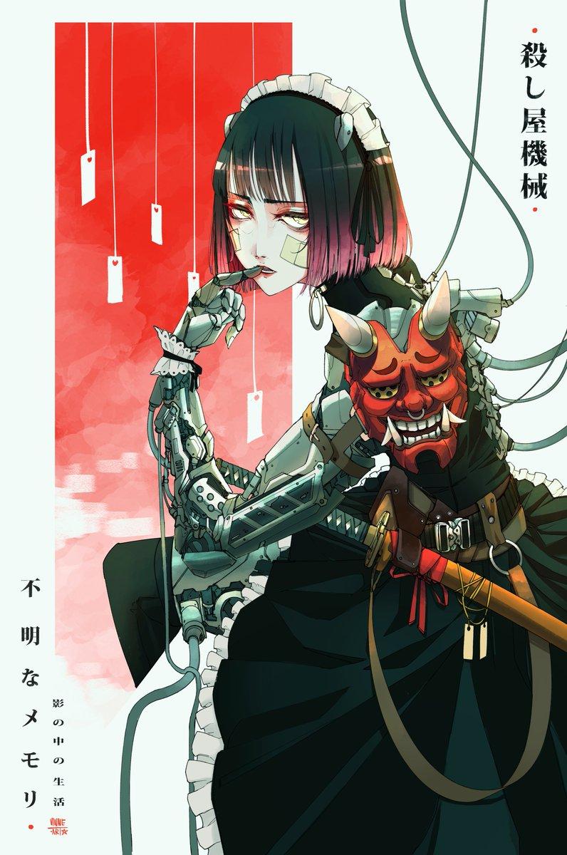 vinne on Twitter Anime character design, Cyberpunk anime