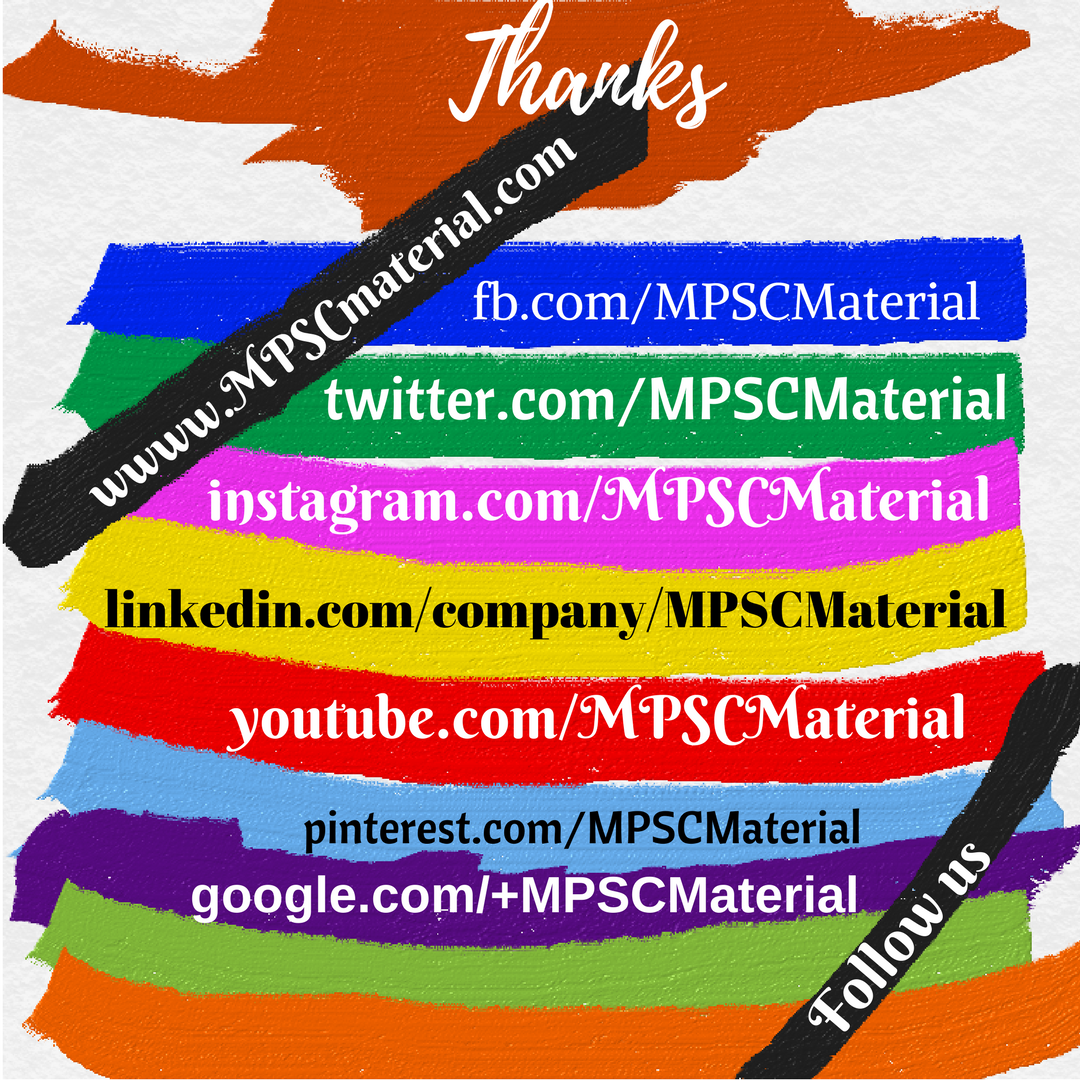 Pin by MPSC Material on MPSC Instagram, Twitter, Youtube