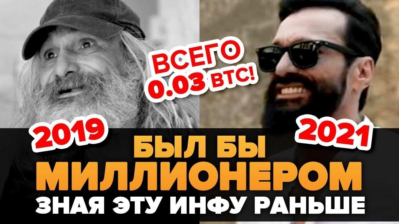 ведущая в мире криптовалютная биржа Binance