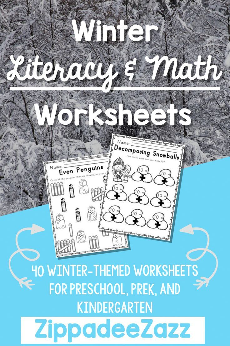 Worksheets for Winter ELA Literacy and Math Activities | Winter ...