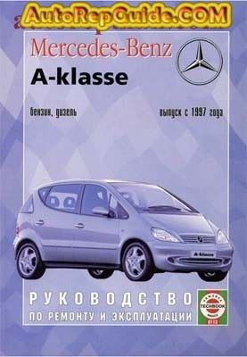 download free mercedes a class 1997 2004 workshop manual image rh pinterest com Mercedes-Benz A180 Mercedes-Benz A160