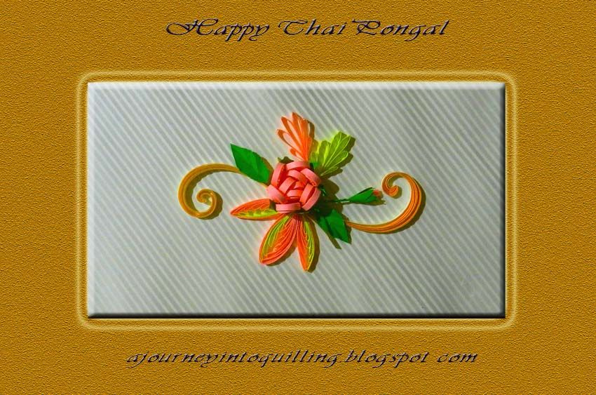 Thai pongal greetings card quilling pinterest quilling thai pongal greetings card m4hsunfo