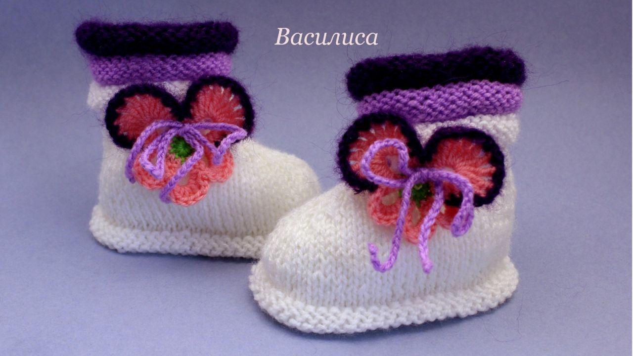Вязание спицами носков. Схемы носков спицами на 18