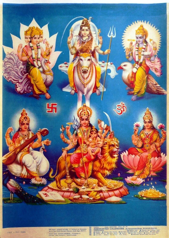 All Gods - Shiva Durga, Vishnu Lakshmi, Brahma Saraswati