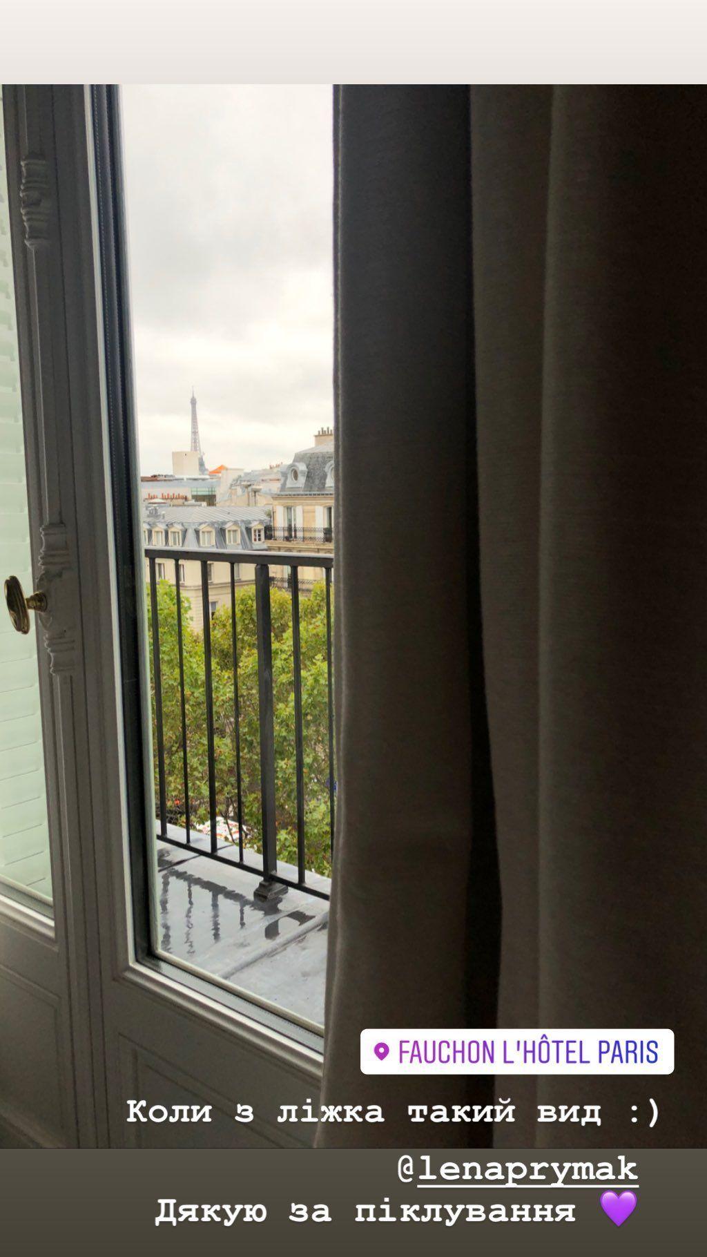 Отель Fauchon L'Hôtel